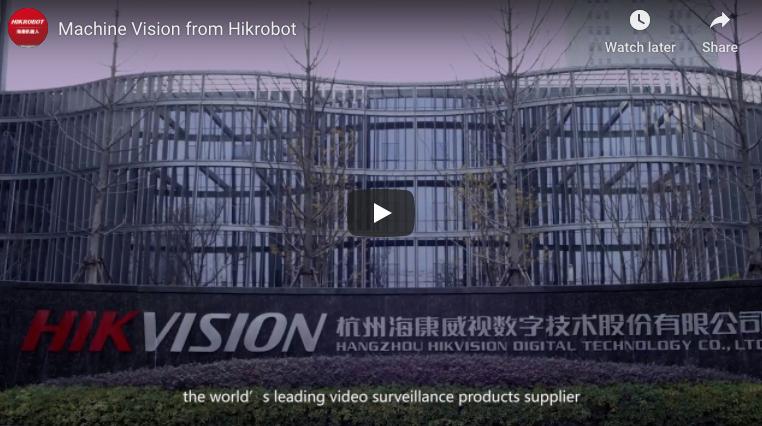 HIKrobot Company Video